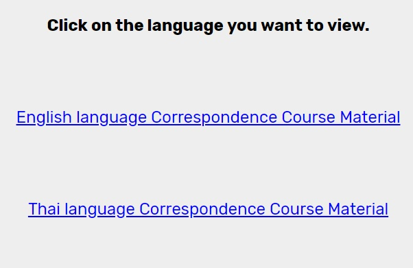 Correspondence Course Material