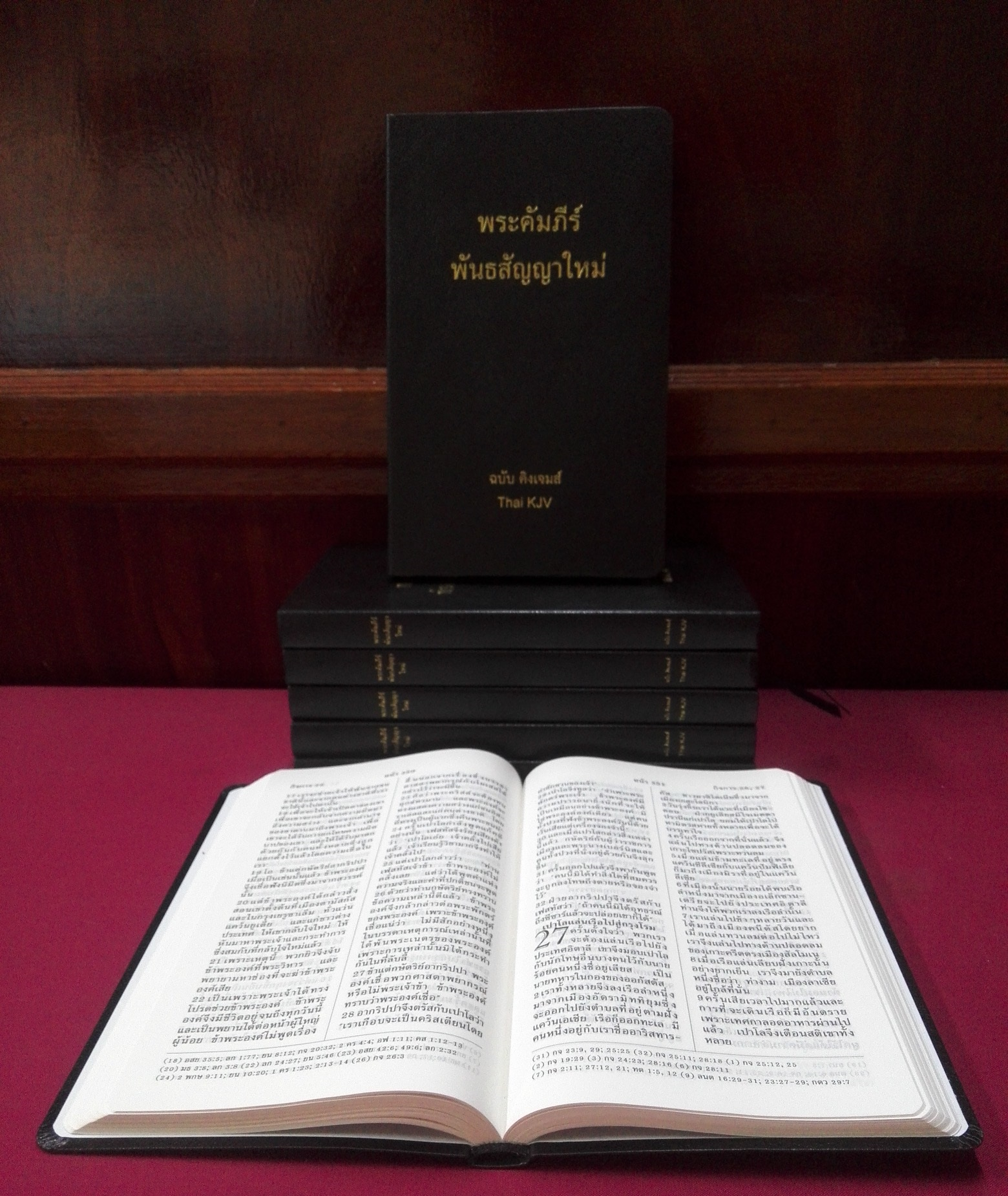 Thai KJV New Testament