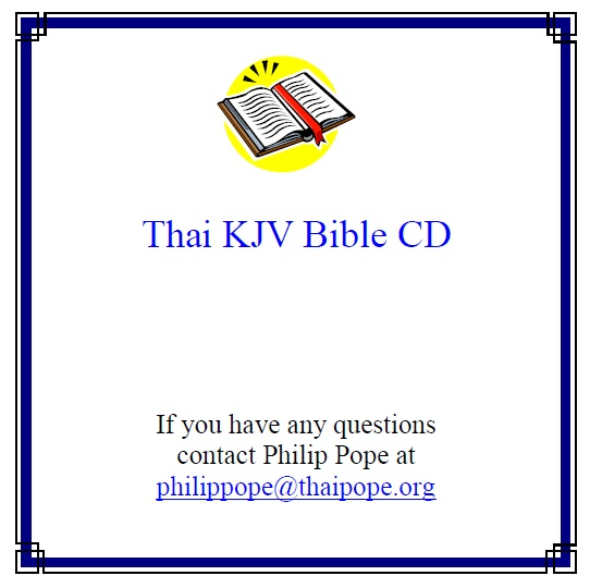 Thai KJV Bible CD